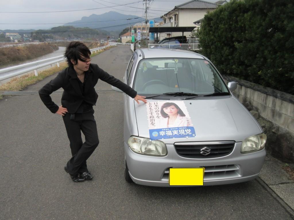 IMG_2693改